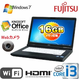 中古ノートパソコン Windows7Pro 64bit /15.6型HD+ /HDMI /Core i3 3110M(2.4GB) /大容量メモリ16GB /HDD320GB /DVD...