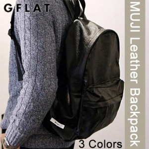 [GFLAT] Muji Leather Backpack / 3 Colors / GF_BP1703-13 / 韓国のベストセラーバッグ