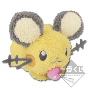 一番くじDreamStore PIKACHU&FRIENDS WITH BERRIES D賞 デデンネぬいぐるみ