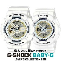 プレミア★送料無料 CASIO カシオ G-SHOCK Gショック Baby-G ベビーG LOV-16A-7AJR G Paresents Lovers Collection G...