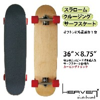 "HEAVEN CARDIF 36"" ヘブンロングスケートボード カーディフ 36""×8.75"""