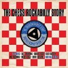 Chess Rockabilly Story 輸入盤 【CD】