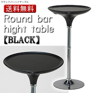 ROUND HIGHMODEL BARTABLE (111cmH) BLACK 60cm DIA