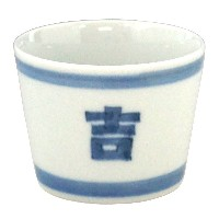 ARITA PORCELAIN LAB そば猪口 吉 173535