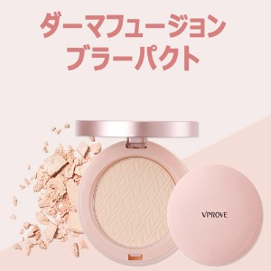 [VPROVE]★ホカホカ新商品★ビプローブダーマフュージョンブラーパクト・VPROVE Derma Fusion Blurring Pact SPF25 PA++