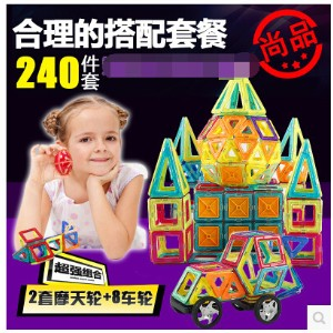 Variety magnetic sheet pulling blocks 240 sets early childhood enlightenment educational toys...