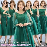 Forest Green Bridesmaid Dress Hunter Green Lace Below Knee Length Party Cocktail Dresses