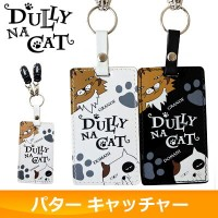 DULLY NA CAT [ダリーナキャット] PUTTER COVER HOLDER パターキャッチャー DN-PTC01