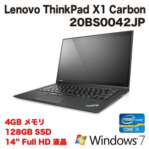 新品 Lenovo ThinkPad X1 Carbon 20BS0042JP.