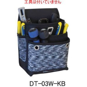 DBLTACT腰袋3段大ワイドDT-03W-KB