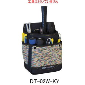 DBLTACT腰袋2段大ワイドDT-02W-KY