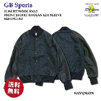 "Golden Bear Sportswear ゴールデンベア ジャケット・スタジャン GOLDEN BEAR × ROGUES ""SLIM FIT WOOL SNAP FRONT JACKET..."