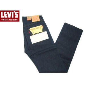 LEVI'S XX/LEVI'S VINTAGE CLOTHING/(リーバイスビンテージクロージング)/1955 501XX/indigo rigid/made in U.S.A.