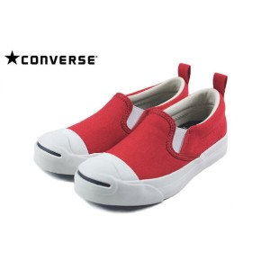 20%OFF 子供 コンバース CONVERSE KIDS JACK PURCELL SLIP-ON キッズ ジャックパーセル スリップオン レッド