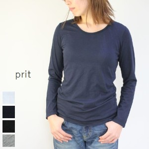 【50%OFF 】Price Down Sale prit(プリット) 40/1スーピマ天竺Uネック 4colormade in japan91745-t
