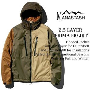 MANASTASH マナスタッシュ 2.5LAYER PRIMA100 JACKET PRIMALOFT PERTEX ZAMZA フーデッドジャケット 7162045 2016FW