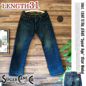 14oz.SUGAR CANE FIBER DENIM LONE STAR JEANS 5year Aged(1Star Model) (14oz.シュガーケーンファイバーデニムローンスタージーンズ5...