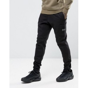 Nicce Skinny スキニー Joggers With Patch Logo