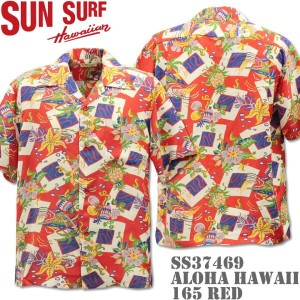 SUN SURF(サンサーフ)アロハシャツ HAWAIIAN SHIRT『ALOHA HAWAII』SS37469-165 Red
