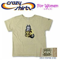 Crazy Shirts(クレイジーシャツ)-Womens- S/S Scoope Neck Tee @Coffee Dyed[2006938] COFFEE CAT クリバンキャット 半袖...