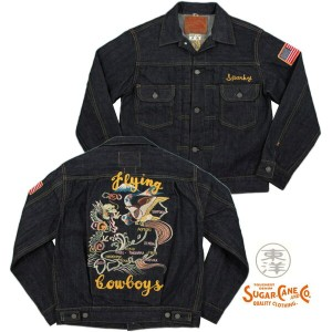 """KOSHO & CO.""דSUGAR CANE""SPECIAL EDITION/港商×シュガーケンMID 1950s STYLE EMBROIDERED DENIM JACKET""FLYING..."