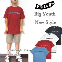VOLCOM ボルコム キッズ Tシャツ ボーイズ 子供 YOUTH NEW STYLE TEE ジュニア