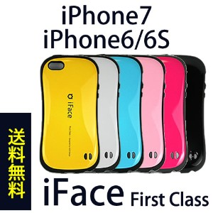 iphone7 iphone6S ケース iface 正規品 iFace first class 送料無料 iPhone6S ケース 全11色 iphone7 ケース iPhone6 ブランド...