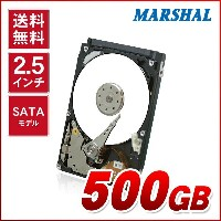 【500GB 7mm厚 7200回転】2.5HDD S-ATAMAL2500SA-T72L (500GB S-ATA 7200rpm) MARSHAL2.5HDD