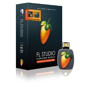 Image-Line FL STUDIO 12 SIGNATURE BUNDLE 解説本PDFバンドル【国内正規品】