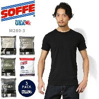 10%OFFクーポン対象品!SOFFE ソフィー M280-3 米軍使用 BASE LAYER 3PACK Tシャツ MADE IN USA