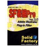 SF表組 Pro Ver.2.0 Adobe Illustrator Plug-in Filter