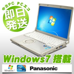 Panasonic ノートパソコン 中古パソコン Let'snote CF-N10CW Core i5 4GBメモリ 12.1インチ Windows7 MicrosoftOffice2007 【中古...