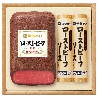 15%OFF お中元 伊藤ハム ローストビーフ ハム・精肉 伊藤ハム(お中元)