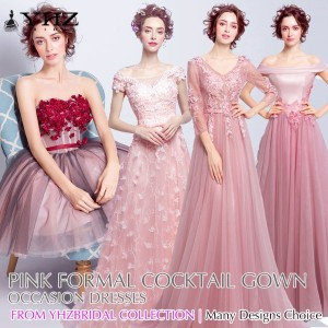 Blush Pink Formal Cocktail Wedding Gown Hot Pink Short Prom Dress Bridesmaid Lace Dress Formal Dress