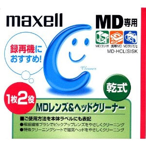 Maxell AUDIO CLEANER 録再用クリーナー MD-HCL(S)SK