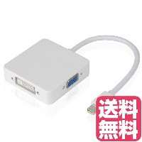 Mini DisplayPort(MiniDP/ MDP)to DVI/HDMI/VGA変換アダプタ MacBook/MacBook Pro/MacBook Air/Surface Pro/Pro...
