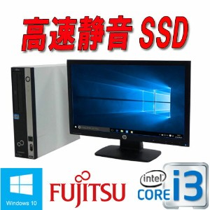 中古パソコン 富士通 ESPRIMO D751 /Core i3-2100(3.1GHz) /メモリ4GB /DVD-ROM /SSD(新品)120GB /Windows10 Home 64Bit...