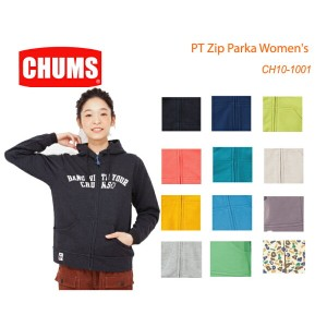 CHUMS チャムス CH10-1001 PT Zip Parka Women's-プリントジップパーカー  ※取り寄せ品