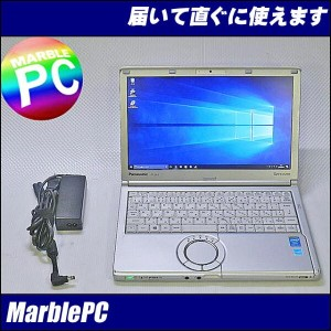 中古パソコン Windows10 SSD128GB搭載! Panasonic Let's note SX3GDHCSi5-4300U 1.9GHz(第四世代)/MEM8G/マルチ/WLANBlueto...