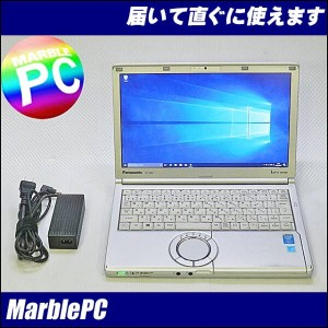 中古パソコン Windows10 Panasonic Let's note NX3JDHCSCorei5-4310U 2.0GHz(第四世代)/MEM8G/HDD320GBWLAN...
