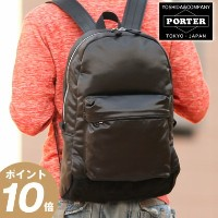 9/26(火)12:00までボトルホルダー&ノベルティのWプレゼント! ポーター 吉田カバン porter リュックサック ディパック 2017新作 フェード バックパック ポーター FADE...