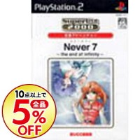 【中古】PS2 Never7−the end of infinity− SuperLite恋愛アドベンチャー