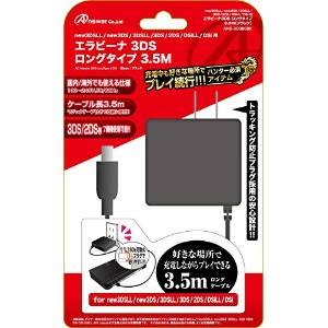 new3DSLL/new3DS/3DSLL/3DS/2DS/DSiLL/DSi用 エラビーナ3DS ロングタイプ 3.5M (ブラック)
