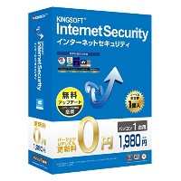 キングソフト KINGSOFT Internet Security(1台用)