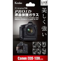 Kenko 液晶保護ガラス PRO1D Canon EOS-1D X用 KPG-CEOS1DX