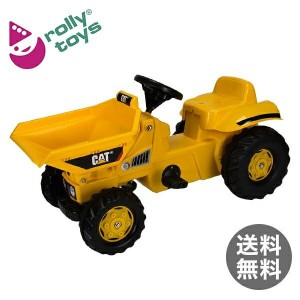 【SS限定 最大2000円クーポン】 ロリートイズ 乗用玩具 ロリーキッズ ダンパーキッズCAT トラクター おもちゃ 乗り物 24179 Rolly Toys rollyDumperKid CAT