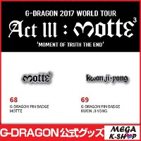 [MOTTE] G-DRAGON PIN BADGE [G-Dragon 2017 World Tour Act lll : motte MD][公式グッズ]