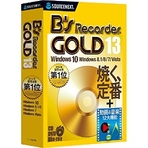 B's Recorder GOLD13