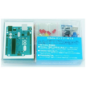 Arduino エントリーキット(Uno版)- Physical Computing Lab
