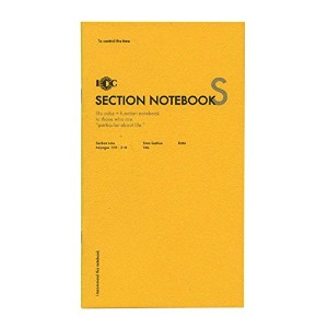A5スリム ファンクションノート SECTION NOTEBOOK(方眼ノート) NOTE-A5S-